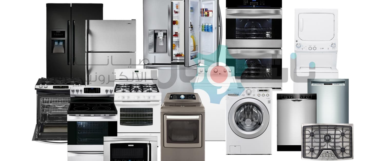Buy or Sell Home Appliances